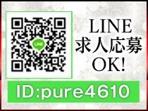 川口市・ピュアスタイルの求人用画像_02