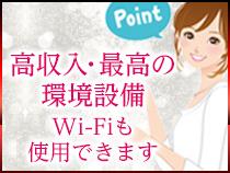 川口市・ピュアスタイルの求人用画像_03