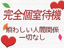 横浜市/関内/曙町・新横浜でウワサな俺の彼女の求人用画像_02