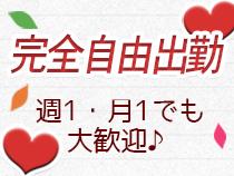 横浜市/関内/曙町・新横浜でウワサな俺の彼女の求人用画像_03