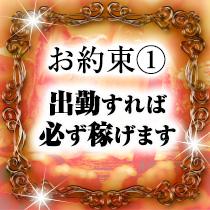 鶯谷/日暮里・琥珀(こはく)の求人用画像_01
