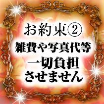 鶯谷/日暮里・琥珀(こはく)の求人用画像_02