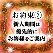 鶯谷/日暮里・琥珀(こはく)の求人用画像_03
