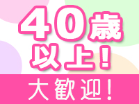 上田市・人妻華道-上田店-の求人用画像_03