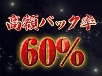 姫路市・Aceの求人用画像_02