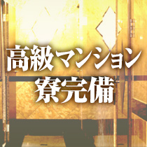 高松市・石庭の求人用画像_01