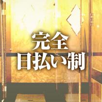 高松市・石庭の求人用画像_02
