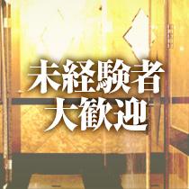 高松市・石庭の求人用画像_03
