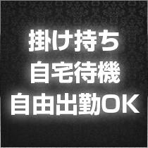 高松市・アロマ5000の求人用画像_03
