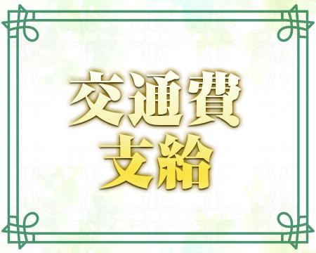 明石市・人妻OL倶楽部の求人用画像_03