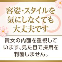 福山市・凛(りん)の求人用画像_01