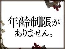 池袋・ロイヤルビップサービス東京の求人用画像_02