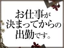 池袋・ロイヤルビップサービス東京の求人用画像_03