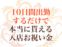秋葉原/神田/大手町・乳ビーナスの求人用画像_02
