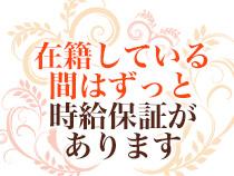 秋葉原/神田/大手町・乳ビーナスの求人用画像_03