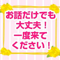 高田馬場/大久保…・とろけるおくさまの求人用画像_03