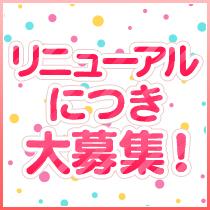 高田馬場/大久保…・ぷよぷよの求人用画像_01