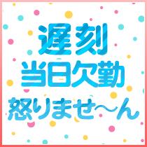 高田馬場/大久保…・ぷよぷよの求人用画像_02
