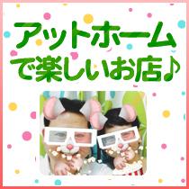 高田馬場/大久保…・ぷよぷよの求人用画像_03
