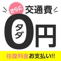 岡山市・リアル愛人(仮)の求人用画像_02