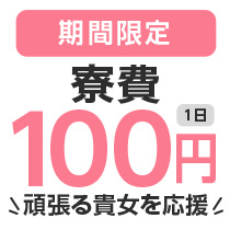 岡山市・リアル愛人(仮)の求人用画像_03