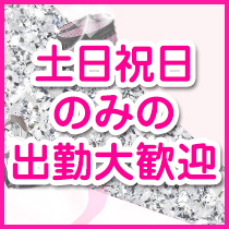 横浜市/関内/曙町・ジャパンクラブ富士の求人用画像_01