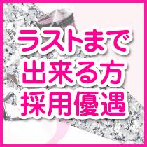 横浜市/関内/曙町・ジャパンクラブ富士の求人用画像_02