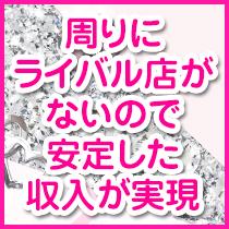 横浜市/関内/曙町・ジャパンクラブ富士の求人用画像_03