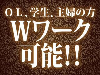 栄/錦/丸の内・RESEXY~リゼクシー~の求人用画像_02