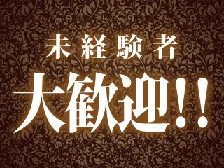 栄/錦/丸の内・RESEXY~リゼクシー~の求人用画像_03