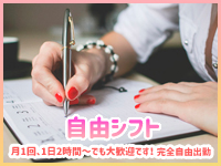 品川/五反田/目黒・アニマルパラダイスの求人用画像_02