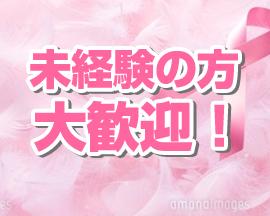 吉原・MAX(マックス)の求人用画像_03