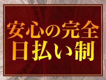 秋葉原/神田/大手町・セクシー・キャット 神田店の求人用画像_01