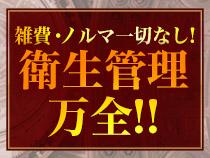 秋葉原/神田/大手町・セクシー・キャット 神田店の求人用画像_03