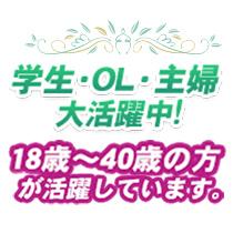 新宿/歌舞伎町・ねむり姫 新宿店の求人用画像_02