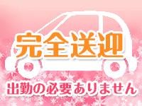 大阪ほか・クラブジーナの求人用画像_02