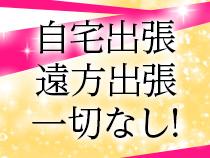 鶯谷/日暮里・咲乱の求人用画像_01