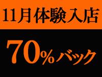 上田市・人妻華道-上田店-の求人用画像_02