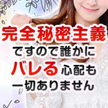 渋谷・高級アロマメンズエステ アロマージュの求人用画像_02