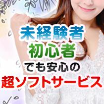 渋谷・高級アロマメンズエステ アロマージュの求人用画像_03