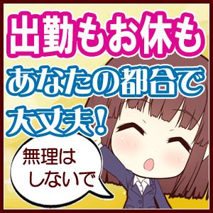 堺市・艶姫(つやひめ)の求人用画像_02