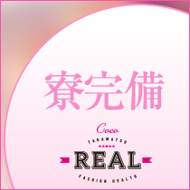 高松市・REALの求人用画像_02