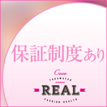 高松市・REALの求人用画像_03