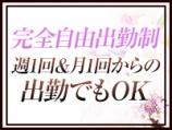 高松市・人妻熟女ファイル高松店の求人用画像_01