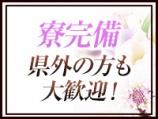 高松市・人妻熟女ファイル高松店の求人用画像_03
