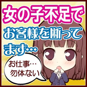 堺市・艶姫(つやひめ)の求人用画像_01