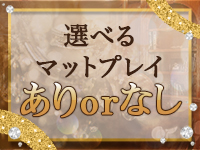 下関市・秘書コレクション下関店の求人用画像_02