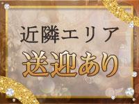 下関市・秘書コレクション下関店の求人用画像_03