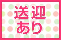 仙台市・福沢大吉の求人用画像_01