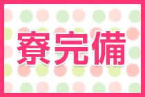 仙台市・福沢大吉の求人用画像_02